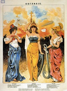 Антанта. Плакат 1914 г.