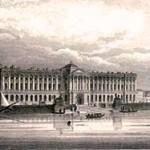 Императорская Академия наук и художеств