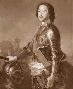 Петр I. Старинный портрет