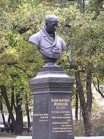 Памятник В.А. Жуковскому в Александровском саду Санкт-Петербурга