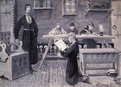 Образование в европе 16 век теория обучения и воспитания учебники скачать бесплатно