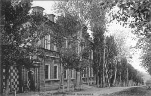 Мужская гимназия в г. Дорогобуж