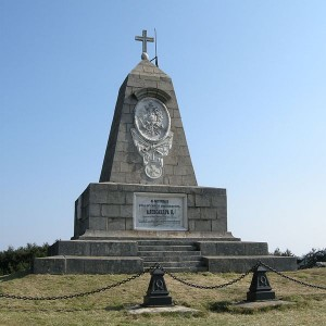 "Памятник ""Оборона Шипки"""