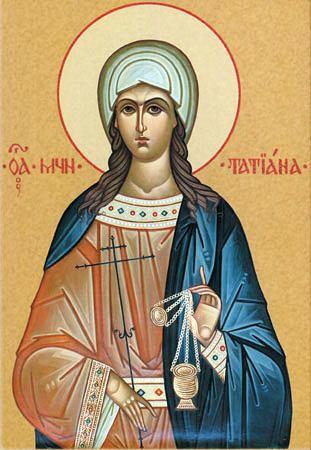 Святая мученицы Татиана. Икона