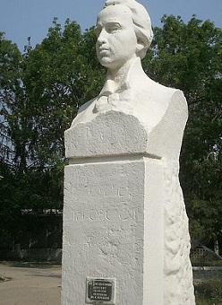 Памятник Софье Перовской вблизи Севастополя