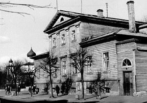 Детские годы Софьи Львовны прошли в этом доме