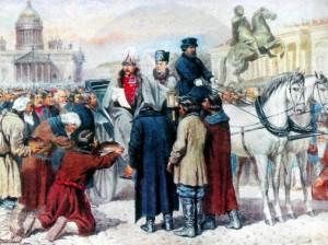 Крестьянские реформы