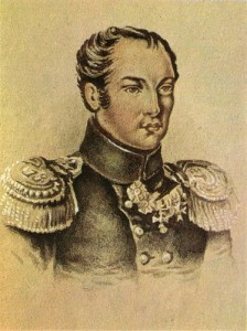 П. Пестель, полковник, командир Вятского пехотного полка