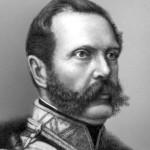 Русский император Александр II