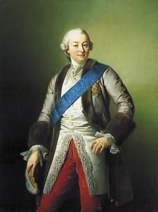 """В.Г. Худяков """"Портрет И.И. Шувалова"""""""