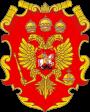 Герб Царства Русского
