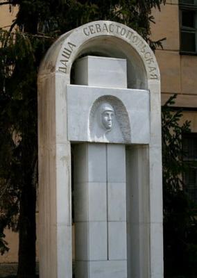 Памятник Даше Севастопольской
