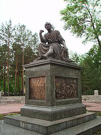Памятник Державину в Казани