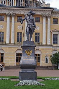 Памятник Павлу I в Павловске