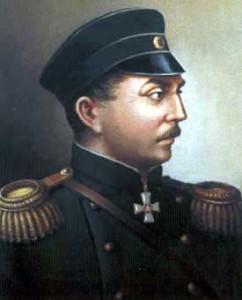 П.С. Нахимов