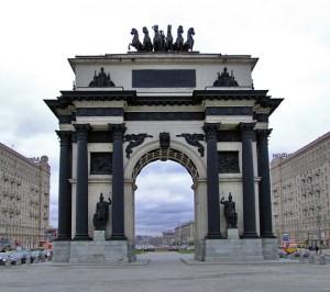 Триумфальные ворота