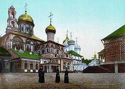 Троицкий собор Троице-Сергиевой лавры. Фотография 1890 г.
