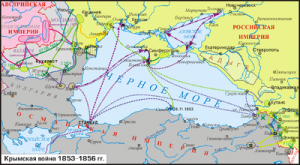 Крымская война 1853-1855 г.г.