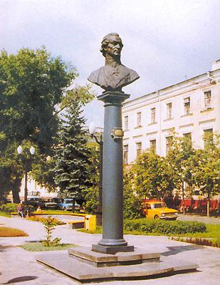 Памятник Г.Р. Державину в Тамбове