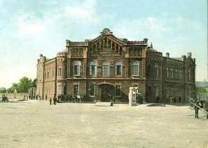 Александро-Мариинское училище в Иркутске