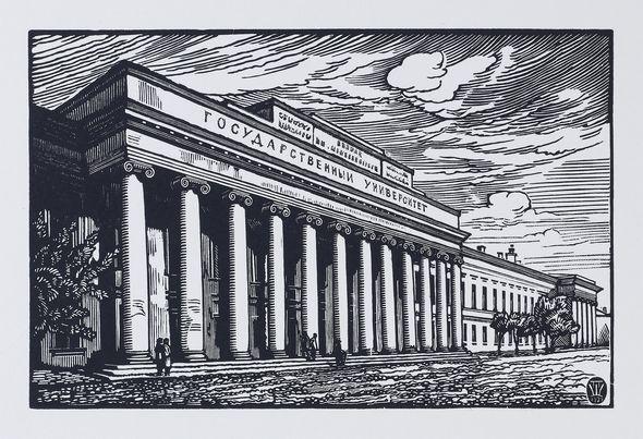 Казанский императорский университет. Гравюра