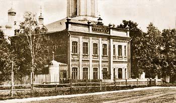 Приходское училище в Павловском Посаде