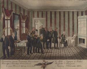 Смерть Александра I