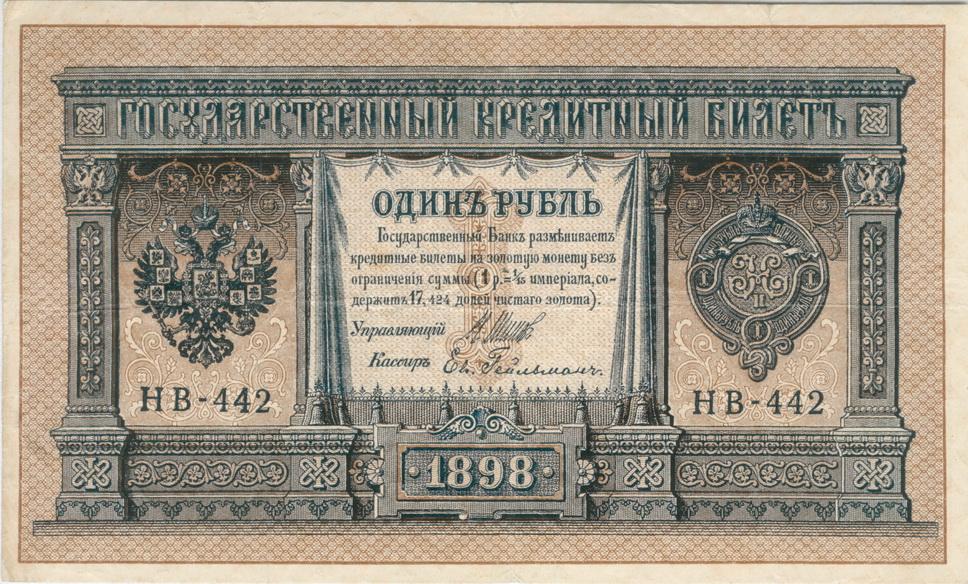 Реформы витте дата quarter dollar 1984 liberty цена