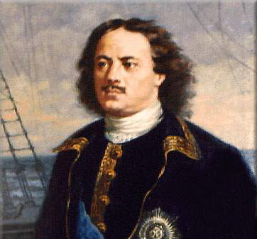 Первый русский император История Российской империи Первый русский император Петр Великий
