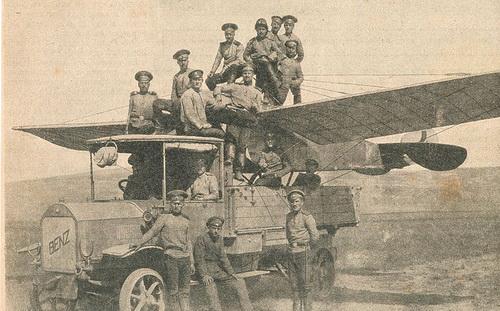 Сарыкамышская операция 12-24 декабря 1914 года. Некоторые документы