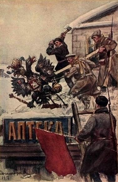 Итоги первой мировой войны для россии